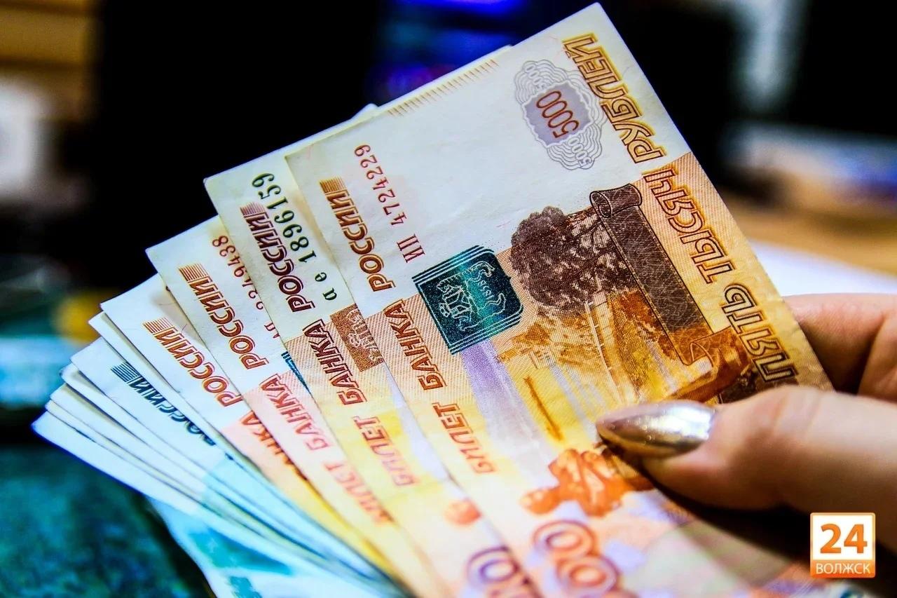 В Волжске выявлена поддельная денежная купюра номиналом 5000
