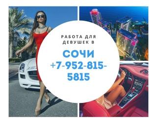 Работа для девушек в москве вконтакте модельный бизнес верещагино