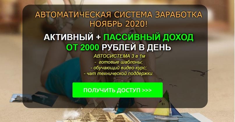https://ps-vr.ru/aiop/podpisn1/