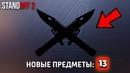 Исаков Иван   Энгельс   11