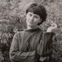 Старостина Ирина