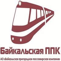 Сайт байкальская пригородная компания официальный сайт создание сайта в новоалтайске