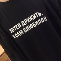 Ураков Иван