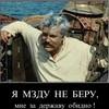 Валерий Дерюгин