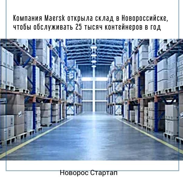 https://novorosstartap.ru/2021/09/19/kompanija-mae...