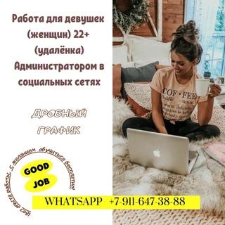 Работа для девушки в воскресенске работа диспетчером для девушек в москве