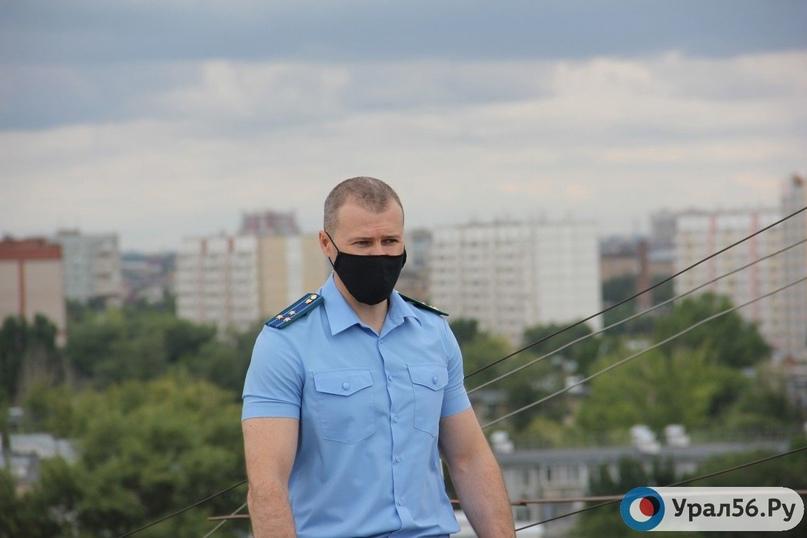 «Последнее дело прокурора Оренбурга». Андрей Жугин раскритиковал администрацию города