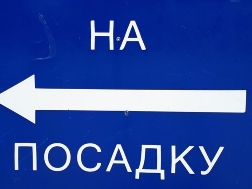 Рабочих «Газпрома» отправили в колонию за бунт из-за задержки выплат зарплат