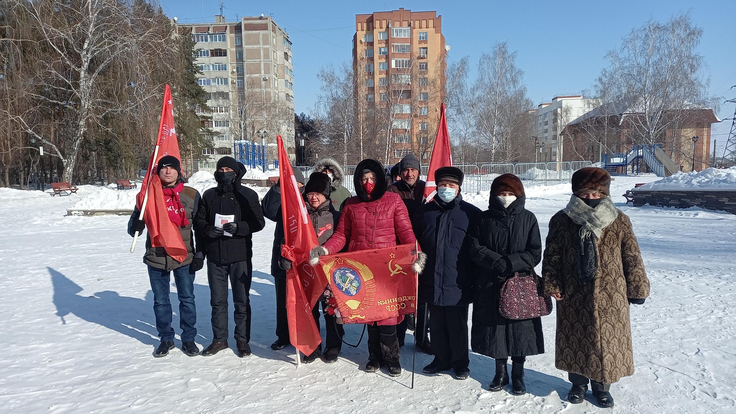 23 февраля 2021 в Сызрани - встреча с депутатами КПРФ