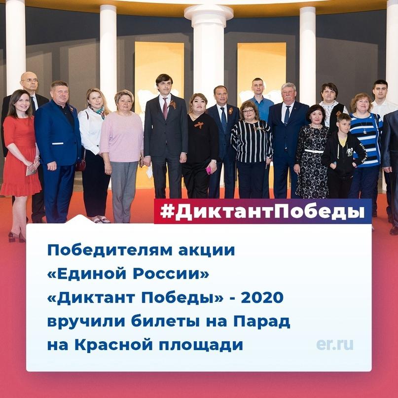 В музее Победы на Поклонной горе в Москве наградили федеральных победителей акци...