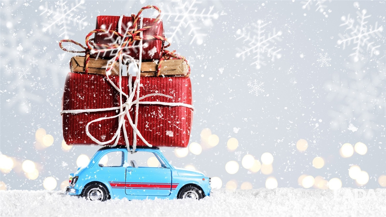 Новогодние подарки в Авто-1