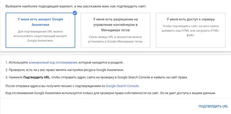 Бесплатное размещение в Гугл покупках, изображение №5