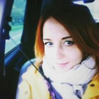 АнастасияБулгакова