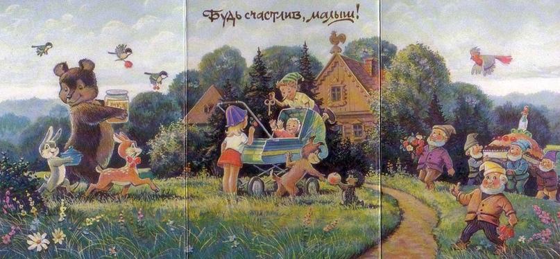 «Волшебные открытки Владимира Зарубина» арт-час, изображение №12