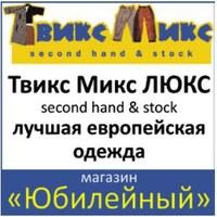 ТвиксМикс