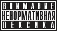Станислав Трубников фото №6