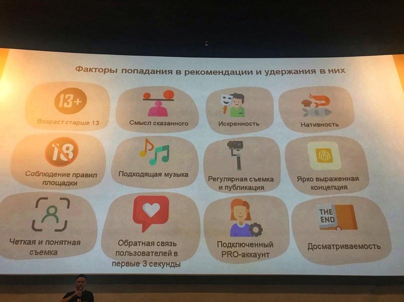 Одним из ключевых спикеров IX Медиафорума стал Ренат Янбеков, рассказавший про н...