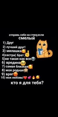 Вадим Васильев фото №2