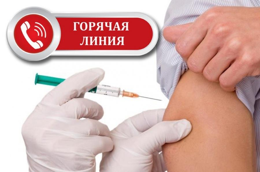 Роспотребнадзор открыл горячую линию по вопросам вакцинации от гриппа и ОРВИ