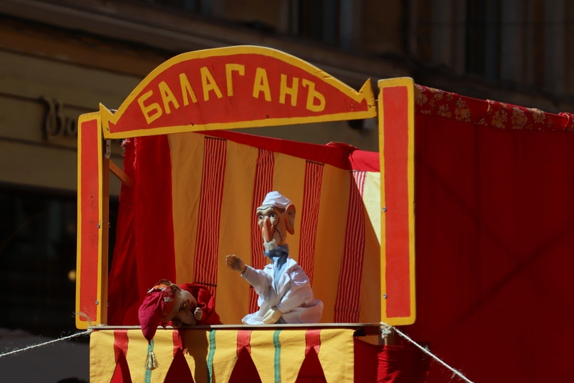 Театр Петрушки «БалаганЪ» (Санкт-Петербург)