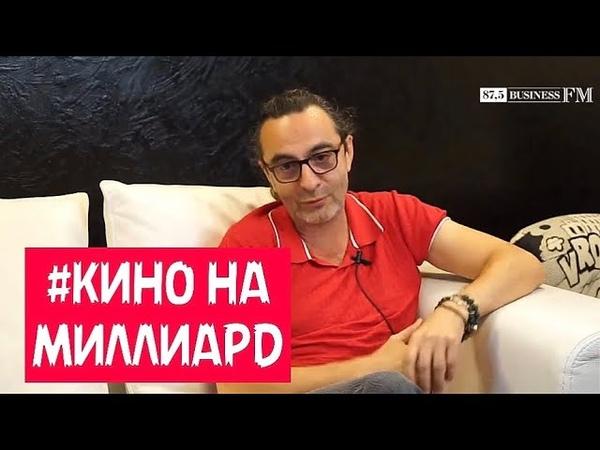 Вратарь галактики что за кадром Рассказывает Джаник Файзиев
