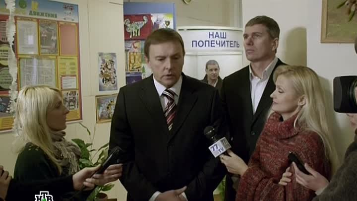 КЛУБ РУССКИХ ДЕТЕКТИВОВ Чужой район 2 27 серия Новый год 2012 2013 годы 16