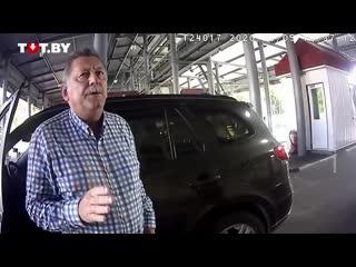 Посла Украины Игоря Кизима попросили открыть багажник на границе при въезде в Беларусь 5 сентября