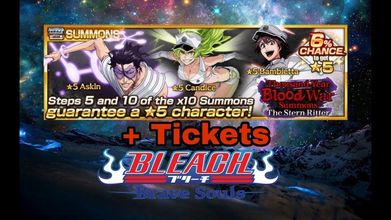 Bleach Brave Souls Открываем витрину TYBW The Stern Ritter 3 step Tickets Senkaimon Quest