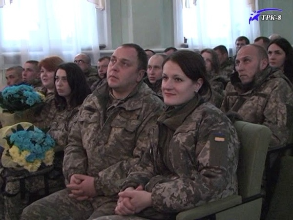 Святковий захід до Дня Збройних Сил України.