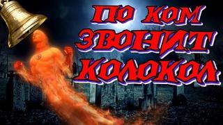 MARVEL CONTEST OF CHAMPIONS/МАРВЕЛ БИТВА ЧЕМПИОНОВ/ВОЙНА 25 СЕЗОН/MATRIX VS   CERBERUS REVENGE