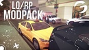 REALISTIC ROLEPLAY LQ MODPACK FOR GTA SAMP | enb, weapons, skinpack, carpack, textures (GAMBIT RP)