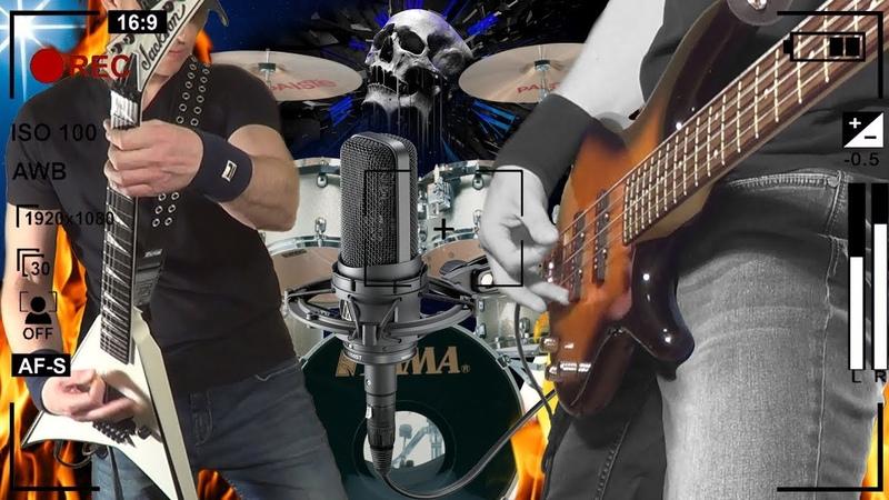 Надежда мой компас земной Metal cover by ДВА