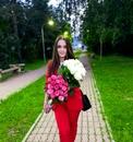Ксения Бутусова