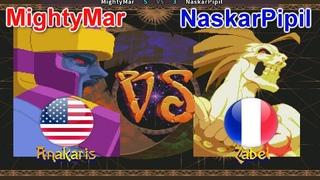 Vampire Savior: The Lord of Vampire - MightyMar vs NaskarPipil