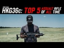 HK G36c - A Top 5 Assault Rifle of All Time | FIRST MAG REVIEW
