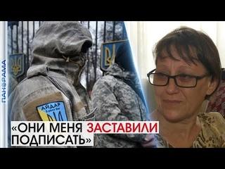 «Я думала, что не выйду оттуда живой», - бывшая пленная о содержании в батальоне «Айдар»