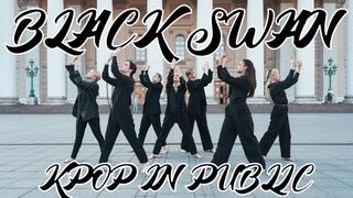 [K-POP IN PUBLIC | ONE TAKE] BTS 방탄소년단 - Black Swan | DANCE COVER by SPICE | RUSSIA | Kpop_Cheonan