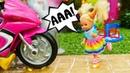 Штеффи забыли в школе - Игры Барби для девочек. Видео про кукол