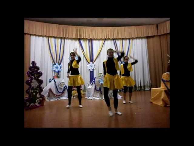 KRISTINA BACHURA NEW YEAR'S DANCE