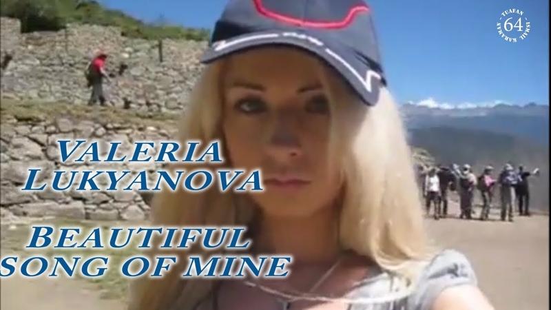 Valeria Lukyanova Amatue Beautiful song of mine