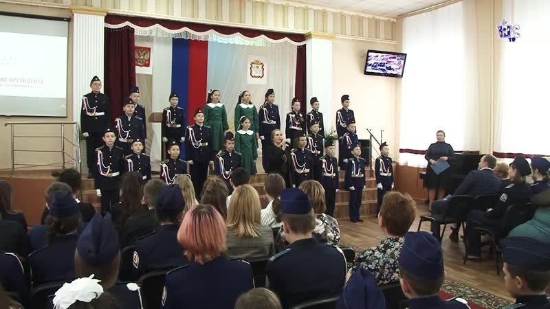 Инаугурация Президента школы №24 г.Челябинска (выступление 5 в класса)