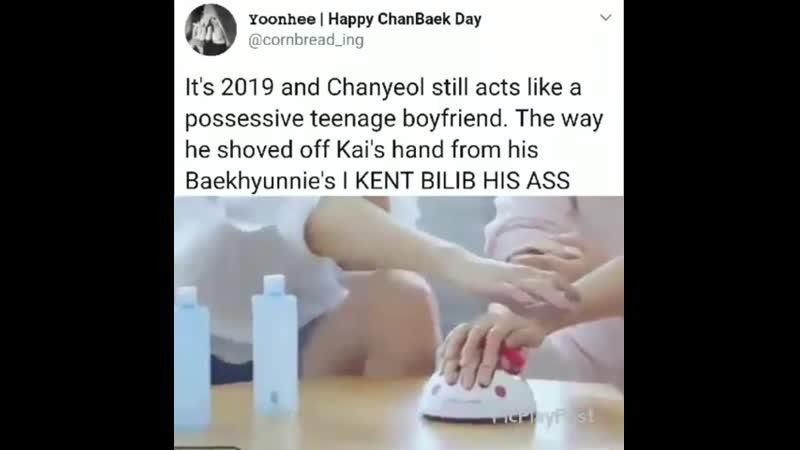 Chanbaek baekyeol