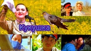 Это вам не Бузова:Раиса Щербакова 🐦  Кукушка🐦(женский городской романс)