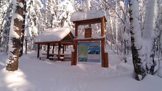 гора Колпаки (п. Промысла) с высоты птичьего полёта зима