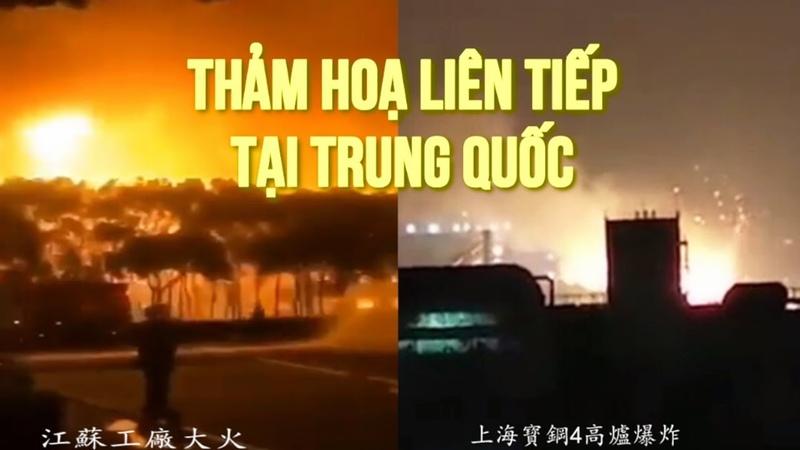 Thảm họa liên tiếp Video nổ lò thép ở Thượng Hải, Hỏa hoạn tại Giang Tô
