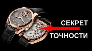 Самые точные часы. Как проверяют точность часов в мастерских?