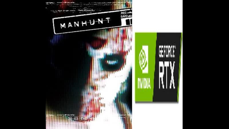 Manhunt RTX