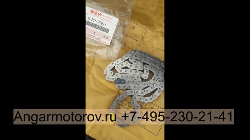 Цепь ГРМ 1276177E10TE J20A Suzuki Escudo VitaraSX4Grand VitaraAerioGrand EscudoChevroletTracker 2 0