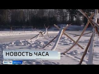 Две ледовые переправы закрыли в Киренском районе