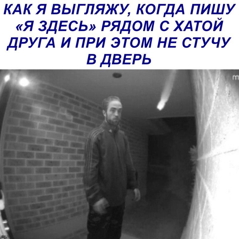 VQmGtx7tYIg - Роберт Паттинсон снова популярен